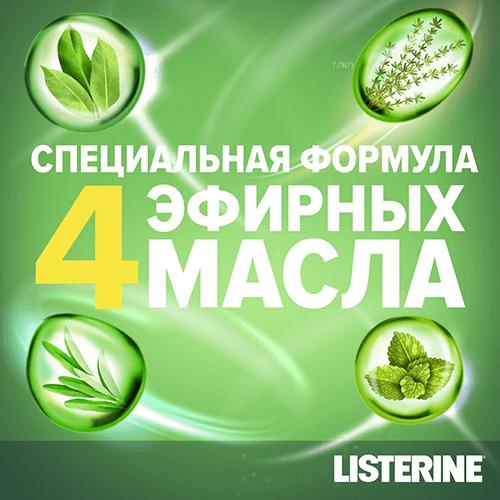 можно зеленый чай после чистки зубов