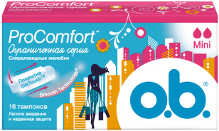 o.b.<sup>®</sup> ProComfort™ Mini